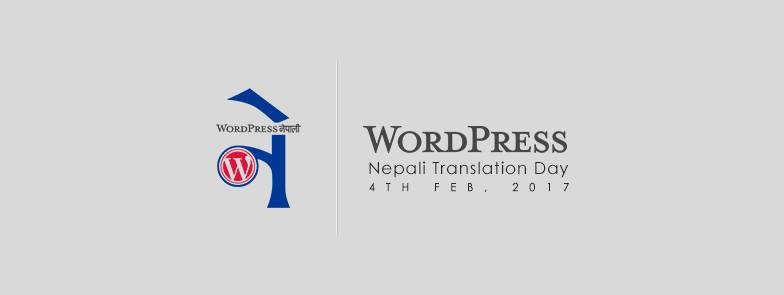 WordPress Nepali Translation Day Banner