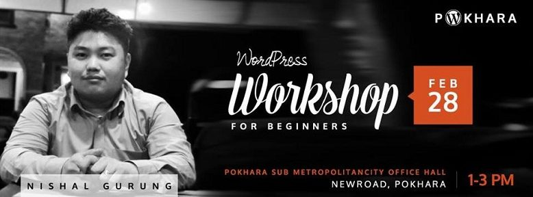 WordPress Pokhara February Meetup 2017 Banner