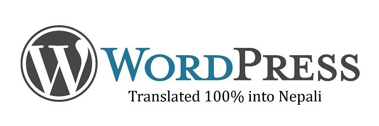 WordPress has been translated 100% into Nepali