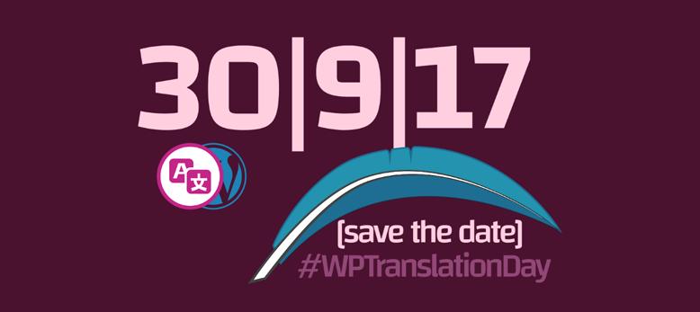 Global WordPress translation day 2017. Image Source: https://wptranslationday.org/