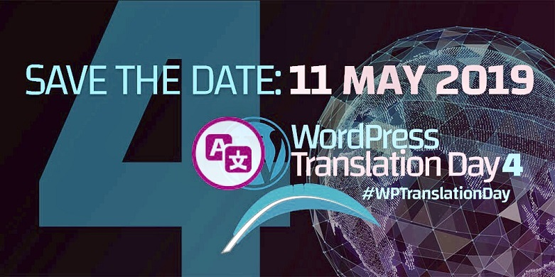Global WordPress Translation Day 2019
