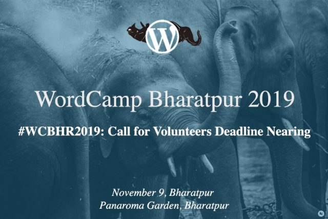 #WCBHR2019: Call for Volunteers Deadline Nearing