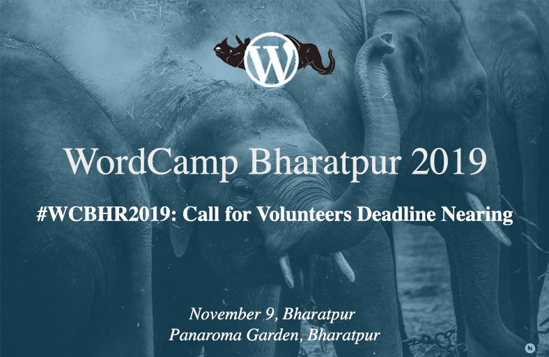 WCBHR2019 Call for Volunteers Deadline Nearing