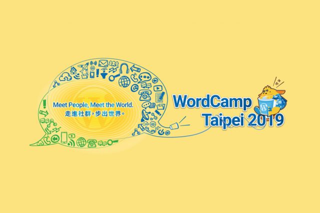 WordCamp Taipei 2019 – Date, Venue, Call for Speakers, Volunteers, and more