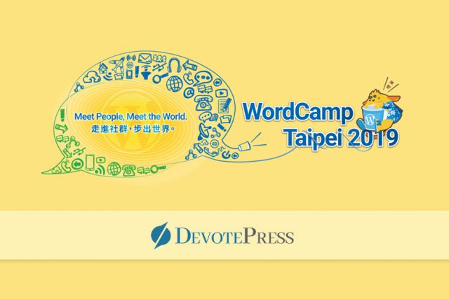 DevotePress is the Official Media Partner for WordCamp Taipei 2019