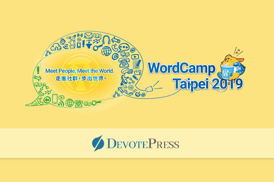 DevotePress is the Official Media Partner for WordCamp
