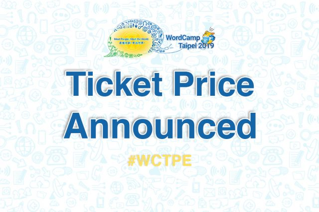 Ticket Prices to WCTPE2019 Announced