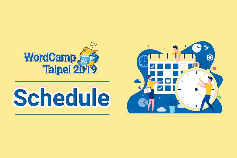 WordCamp Taipei 2019 Schedule Available