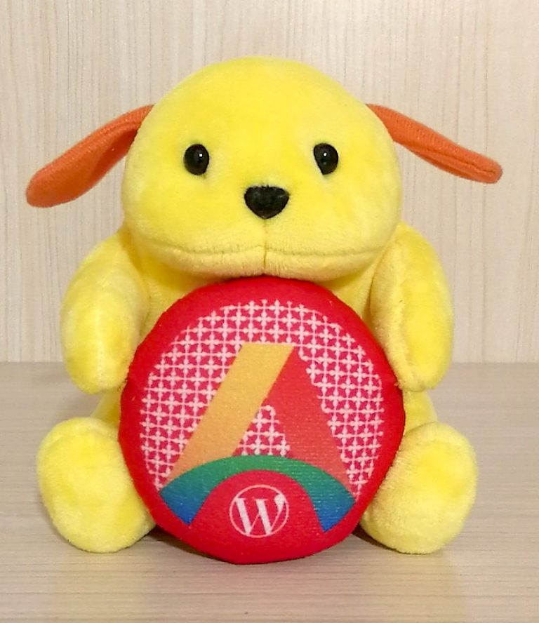 WCASIA2020 Wapuu Plush Toy