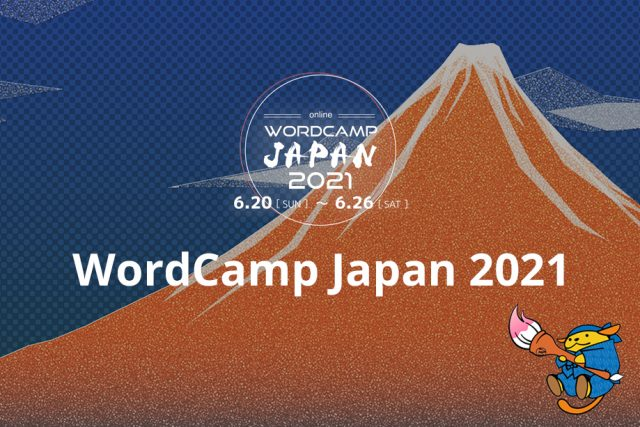 WordCamp Japan 2021 featured image